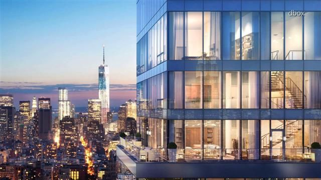 News video: Rupert Murdoch to Buy $57.25 Million Penthouse